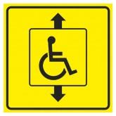 """Пиктограмма """"Лифт для инвалидов"""""""