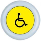 Кнопка вызова F07 без таблички для системы 31G