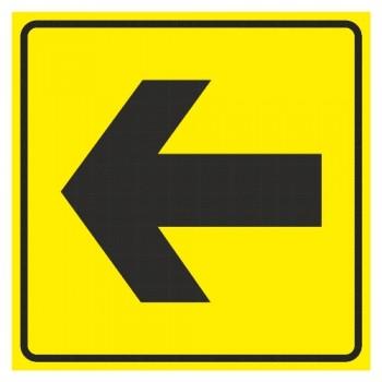 """Пиктограмма """"Направление движения, поворот"""" Тактильная"""
