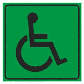 """Пиктограмма """"Доступность для инвалидов всех категорий"""" Тактильная"""