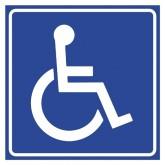 """Пиктограмма """"Доступность для инвалидов-колясочников"""""""