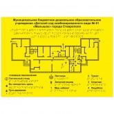 Тактильная мнемосхема здания, этажа монохром